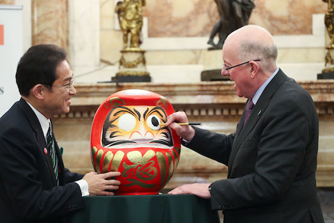 Visit to Ireland of MFA Japan - Department of Foreign