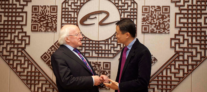 President Higgins is pictured with Jack Ma, CEO, Alibaba.Picture by Shane O'Neill / Fennell Photography 2014.