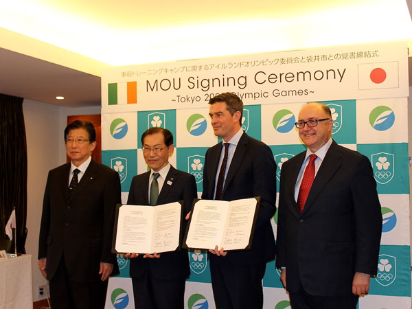 2019 Olympic MoU Signing website update