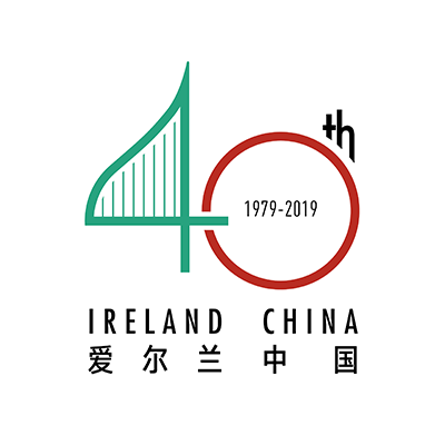 Ireland-China-Fortieth-Anniversary-of-Diplomatic-Relations-Logo-400-x-400