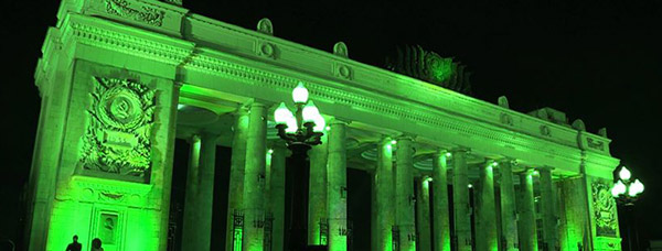 Gorky Park Global Greening