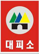 South Korea Shelter Logo