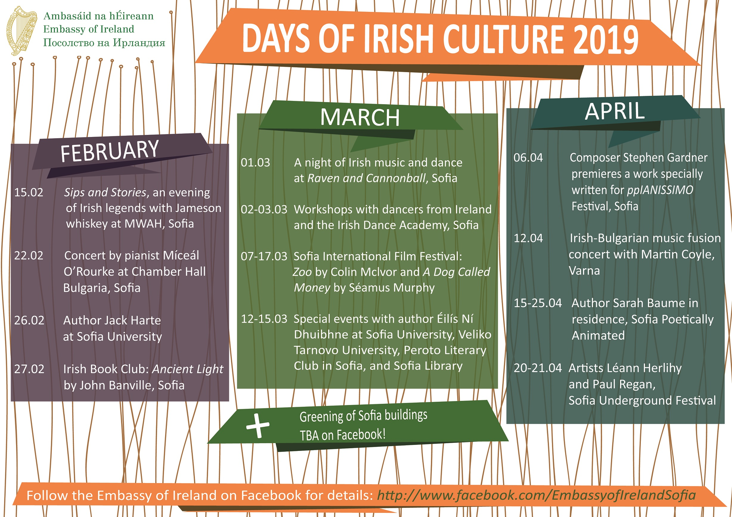 The Embassy of Ireland celebrates St Patrick's Day with special events