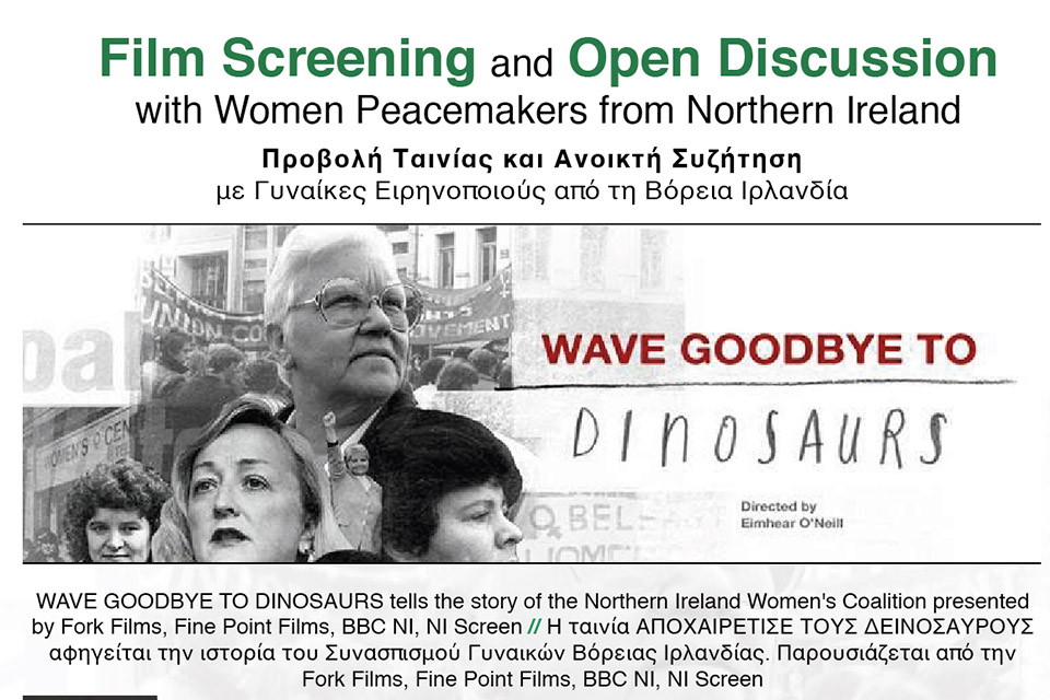 Film Screening and Open Discussion with Women Peacemakers from Northern Ireland