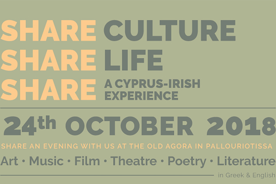 Share Culture- Share Life - Share a Cyprus-Irish Experience